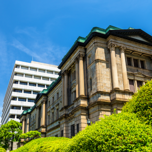 BOJ Foresees Uncertainties in Economic Recovery